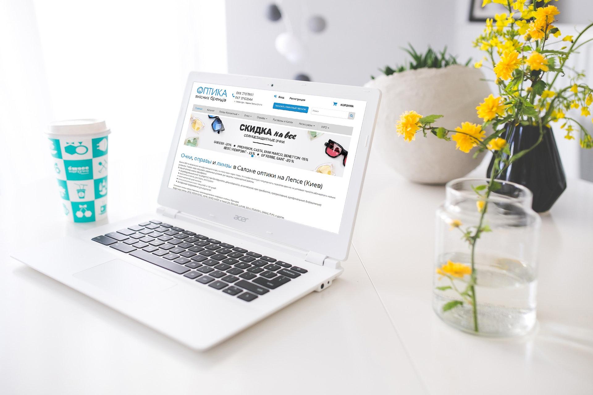 Сайт Оптика Якісних брендів в Киеве