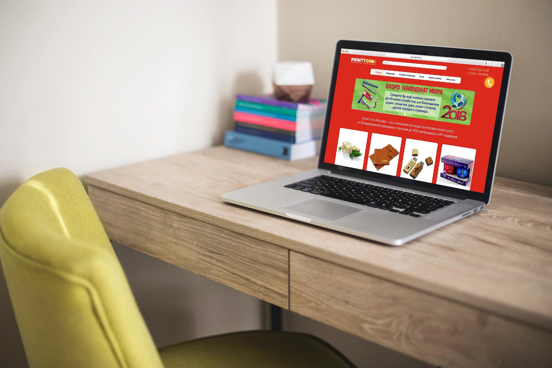 Сайт-каталог производителя рекламной продукции