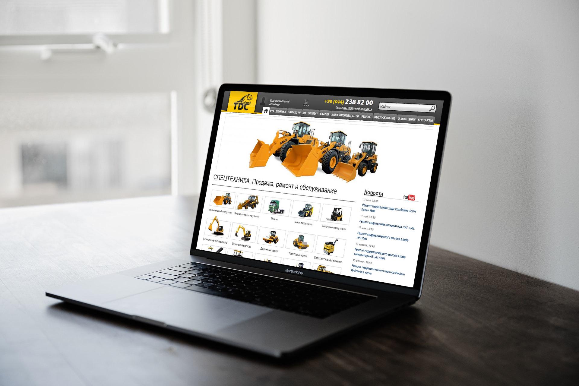 Интернет-магазин спецтехники, запчастей и инструментов